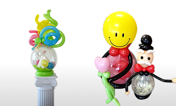 stuffed-balloon_portfolio